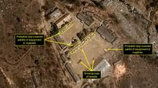 N. Korea appears to have restarted nuclear reactor: IAEA