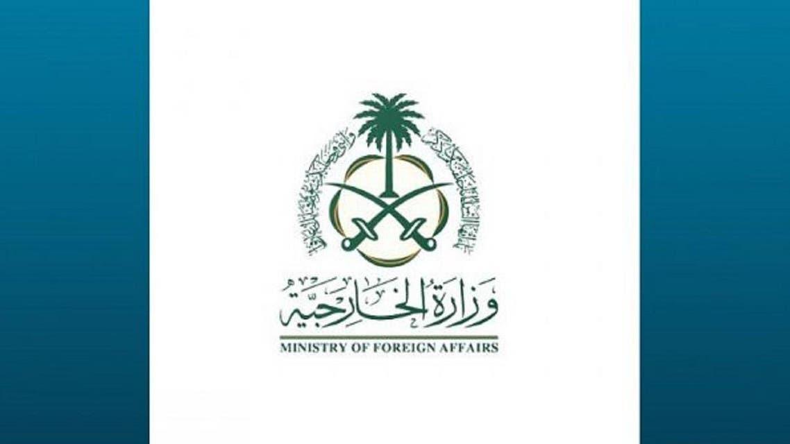 Saudi FAs
