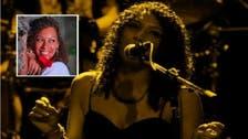 قطر میں برطانوی خاتون گلوکار کی خودکشی کی تحقیقات ہوں گی