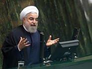 رسائل حذرة من روحاني للبرلمان الجديد الذي يهيمن عليه المتشددون