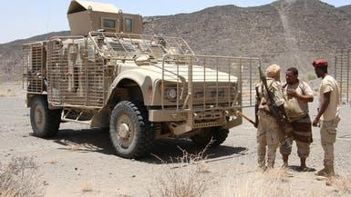 الجيش اليمني: رصدنا 250 خبيرا إيرانيا في صعدة والحديدة