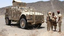 Yemeni army liberates strategic post in al-Bayda