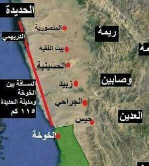 خريطة للمناطق التي  يسيطر عليها الجيش اليمني تباعا قبل التقدم الاخير اليوم باتجاه الوصول الى الحديدة