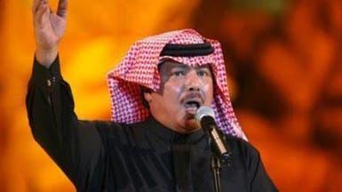 أبوبكر سالم.. كيف مزج الأغنية السعودية بموسيقى اليمن؟