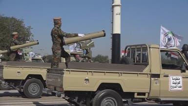 وسط اتهامات بالتسرع.. الجيش العراقي يحتفل بهزيمة داعش