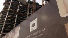 بائیکاٹ کے 6 ماہ بعد مصر میں قطر کی سرمایہ کاری منجمد