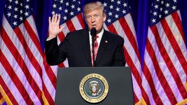"""ترمب سيحضر منتدى دافوس ويناقش """"أميركا أولاً"""""""
