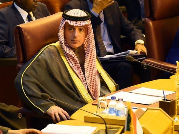 السعودية: ندعو واشنطن للتراجع عن قرارها تجاه القدس