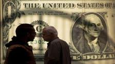 كيف تواجه مصر هروب المستثمرين من السندات الدولارية؟
