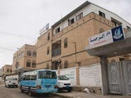 الحوثيون ينهبون مخصصات رعاية اليتيمات في صنعاء