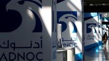 OMV تستثمر بحقول نفط في صفقة مع أدنوك بـ1.5 مليار دولار