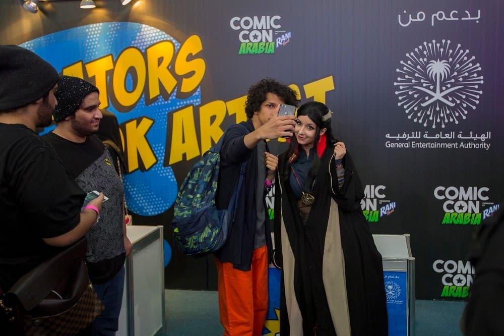 Comic Con made its Riyadh debut from November 23 to 25 (Credit: Center for International Communication, Saudi Arabia)