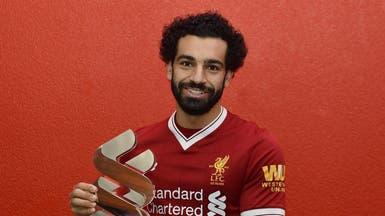 محمد صلاح يتوج بجائزة أفضل لاعب في أفريقيا