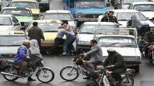 ایران سماجی تشدّد میں دنیا بھر میں سرِفہرست