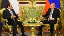 روسی صدر ترکی کے مختصر دورے کے بعد  مصر پہنچ گئے