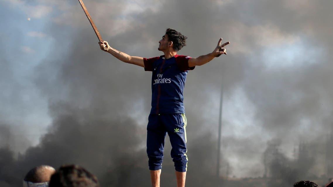 يوم غضب فلسطيني