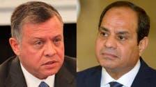 اردن، مصر کا فلسطینیوں کے حق خود ارادایت کی حمایت جاری رکھنے کا عزم