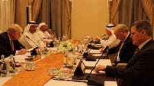 یمن کے بحران پر گروپ چار کا ابو ظہبی میں مشاورتی اجلاس