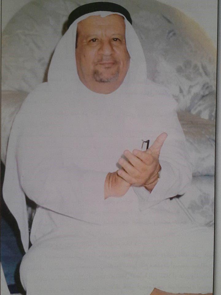 حسين المحضار