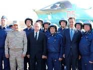 أميركا تشكك في إعلان بوتين تحقيق نصر عسكري في سوريا