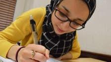Scholarship for Muslim women honors pioneering scientist