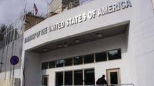الجزائر ترفض استقبال المارينز لتأمین سفارة أميركا