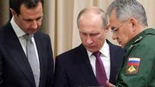 پوتین شام میں ، روسی فوج کے انخلاء کا حکم