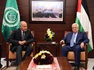 عباس وأبو الغيط يبحثان مستجدات القدس