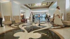 """""""جبل عمر"""" تنفذ استراتيجية التوسع بالمبيعات وخفض كلفة التمويل"""