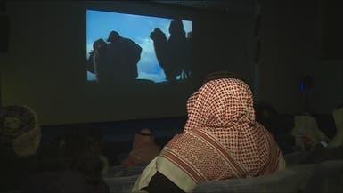السعودية تقر أول لائحة لترخيص دور العرض السينمائي
