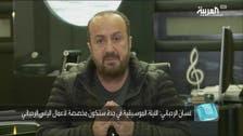 غسان الرحباني: أطمح لتقديم الأفضل في السعودية