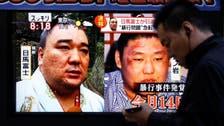 Japanese police refer former sumo champion Harumafuji to prosecutors