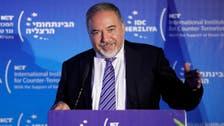 Israeli minister Lieberman calls Arab MPs 'war criminals'