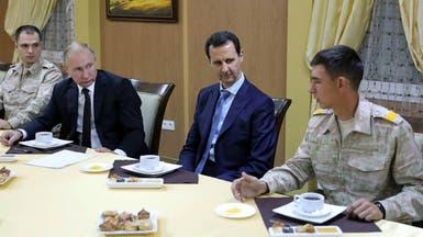 بقاء الأسد.. شرط موسكو لمشاركة المعارضة في سوتشي