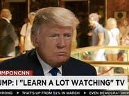 """ترمب ينفي مشاهدة التلفزيون ويكذب """"نيويورك تايمز"""""""