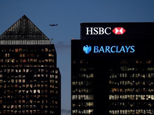 بنك HSBC يلغي 35 ألف وظيفة بالعالم