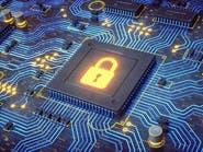 المركزي الإماراتي يلزم البنوك بخطة سنوية لأمن المعلومات