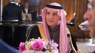 السعودية تتبرع بـ100 مليون يورو لقوة