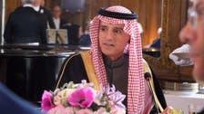 Saudi Arabia pledges 100 million Euros to fight extremism in Africa