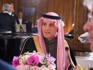 """السعودية تتبرع بـ100 مليون يورو لقوة """"الساحل"""""""