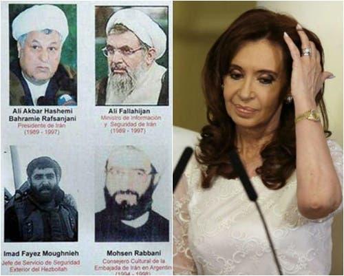فرنانديز والمسؤولين الإيرانيين المتهمين بتفجير أميا