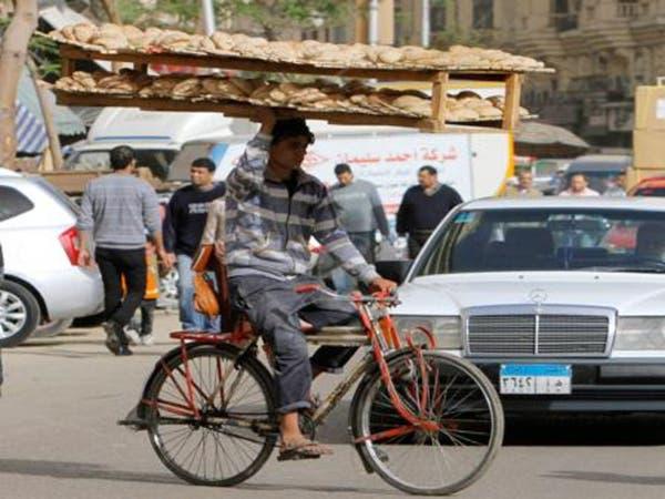 """وزير مصري لـ""""العربية.نت"""": لا خفض للدعم مع تراجع التضخم"""