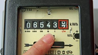 """السعودية للكهرباء توفر """"الفاتورة الثابتة"""" لتيسير السداد"""
