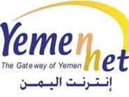 اليمن.. إنهاء سيطرة الحوثيين على الإنترنت قريباً