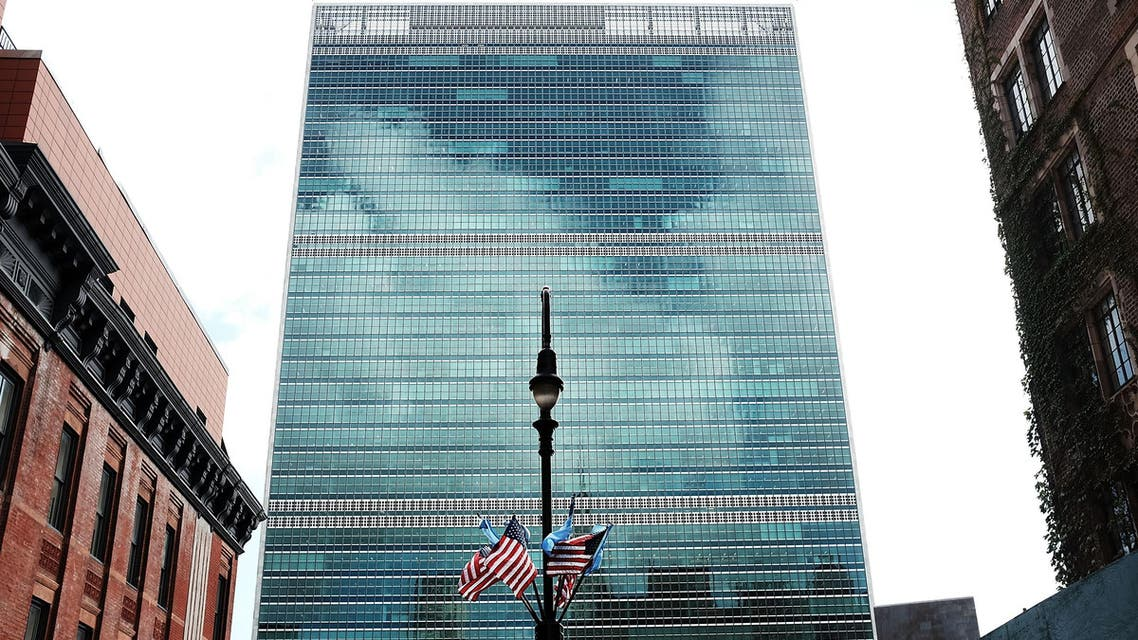 NEW YORK, NY - SEPTEMBER 29: The United Nations (UN) headquarters stands above the neighborhood on the east side of Manhattan on September 29, 2015 in New York City. The ongoing war in Syria and the refugee crisis it has spawned are providing a backdrop to this years 70th annual General Assembly meeting of global leaders. Spencer Platt/Getty Images/AFP  SPENCER PLATT / GETTY IMAGES NORTH AMERICA / AFP