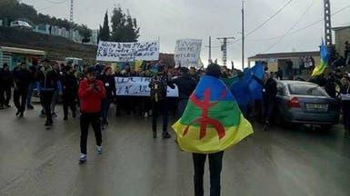 """لأول مرة.. حكومة الجزائر تخاطب المواطنين بـ""""الأمازيغية"""""""