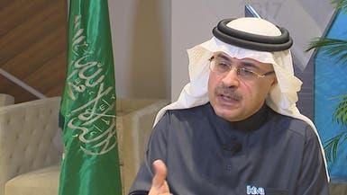 الناصر: بداية طرح أرامكو من السعودية ومستعدون لإدراج دولي