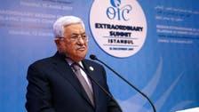 امریکا نے القدس کو اسرائیل کا دارالحکومت تسلیم کرکے جرمِ عظیم  کیا: محمود عباس