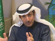 العبدالكريم: أرامكو تدعم المشاريع الصغيرة بالسعودية