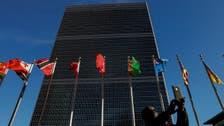 اقوام متحدہ: فلپائن کے مشن کی خاتون سفارت کار کرونا وائرس سے متاثر
